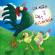 Vuela palomita mía (Remasterizado) - Luis Aguilera