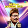 Hits of Manna Dey Vol 2