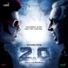 2.0 (Tamil) [Original Motion Picture Soundtrack]