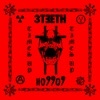 Time's Up - Single, 3TEETH & Ho99o9