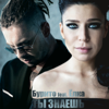 Burito - Ты знаешь (feat. Ёлка) artwork