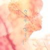 手紙 ~拝啓十五の君へ~ (UTAMONO Ver.) - Kosuke Kamishin