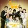 Bobby Kim - Thank You! (Instrumental)
