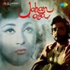 Jahan Ara (Original Motion Picture Soundtrack)