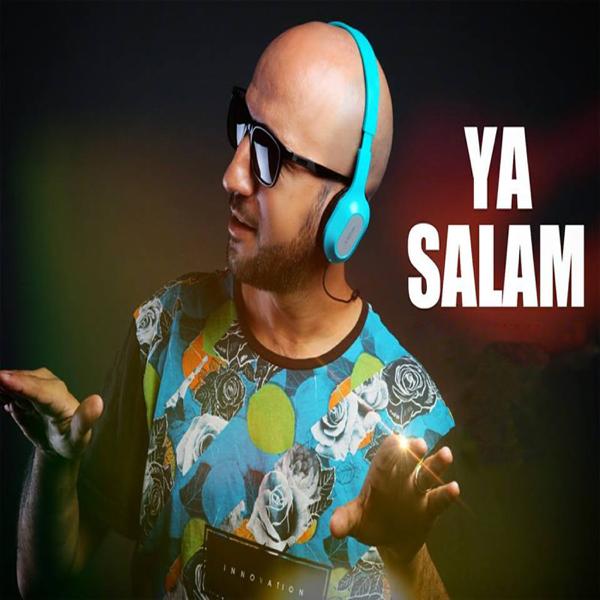 essam kamal ya salam
