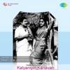Kalyaniyin Kanavan (Original Motion Picture Soundtrack) - Single