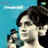 Brahmachari Original Motion Picture Soundtrack