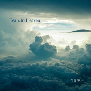Relaxation Piano - Tears in Heaven