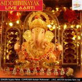 Siddhivinayak Aarti (Live) - EP