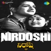 Nirdoshi Original Motion Picture Soundtrack