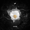 Avīci (01) - EP - Avicii