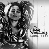 Waed Menni - Rahma Riad