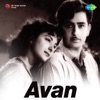 Avan Original Motion Picture Soundtrack EP