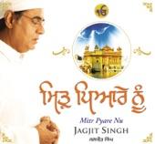 Satnam Sri Wage Guru - Jagjit Singh