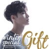 LAY - Winter Special Gift  EP Album