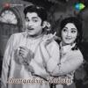 Bangaaru Kalalu (Original Motion Picture Soundtrack)