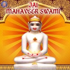 Jai Mahaveer Swami - EP