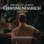 Josh Warshawsky - ואני אשיר עזך