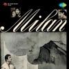 Milan Original Motion Picture Soundtrack