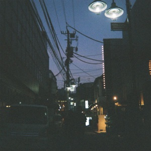 Lullaby (feat. Yeek) - Single