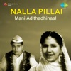 Mani Adithadhinaal From Nalla Pillai Single