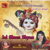 Jai Shree Shyam - Minakshi Rai