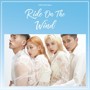 KARD - Intro : Humming