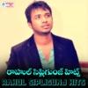 Rahul Sipligunj Hits Single