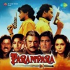 Parampara (Original Motion Picture Soundtrack)