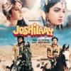 Joshilaay (Original Soundtrack)