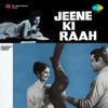 Jeene Ki Raah (Original Motion Picture Soundtrack) - Laxmikant - Pyarelal