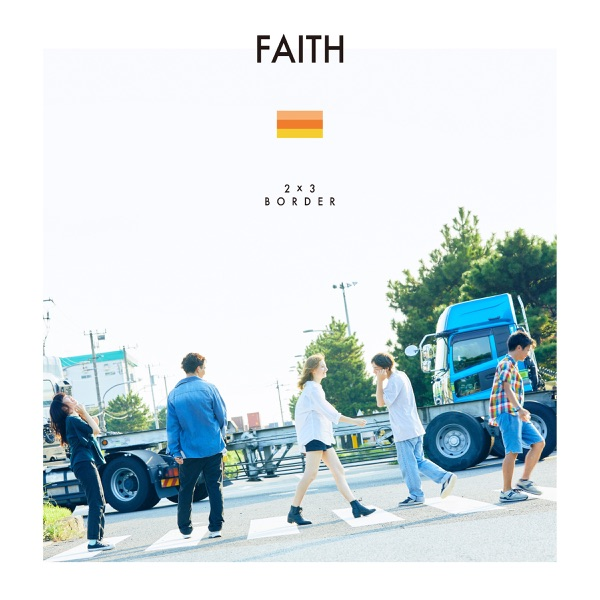 Image result for FAITH - 2×3 BORDER