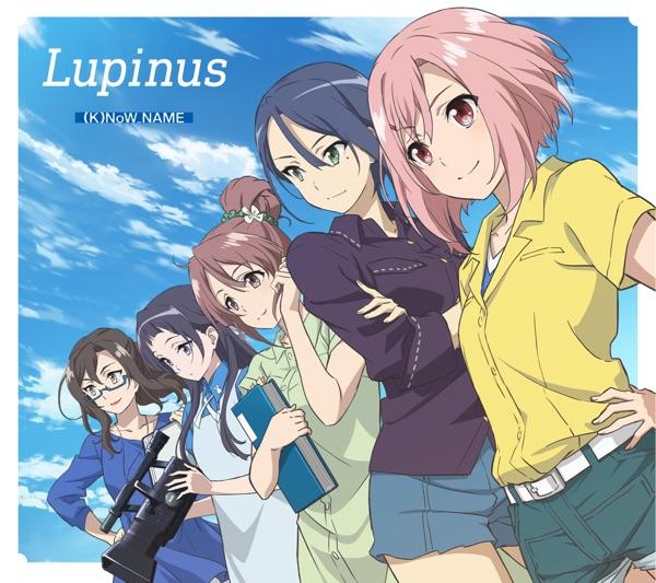 TVアニメ「サクラクエスト」第2クール オープニング・テーマ「Lupinus」 - EP