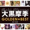 Golden Best ジャケット写真