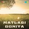 Matlabi Duniya (Original Motion Picture Soundtrack) - EP