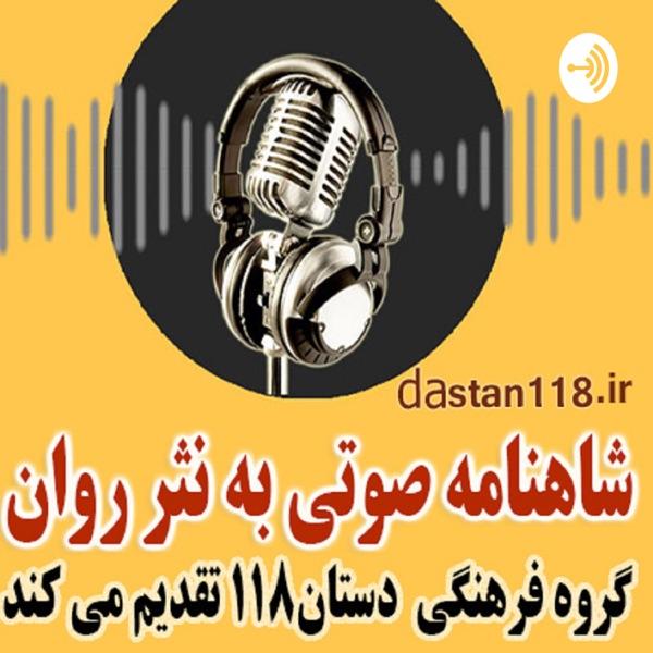 dastan118