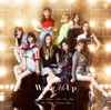 92. Wake Me Up - EP - TWICE