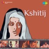 Kshitij (Original Motion Picture Soundtrack) - EP