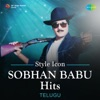 Style Icon Sobhan Babu Hits