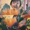 93. 涙のゆくえ - EP - Hump Back