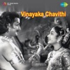 Vinayaka Chavithi Original Motion Picture Soundtrack