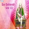 Sai Dohavali Vol 13