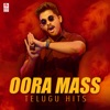Oora Mass Telugu Hits