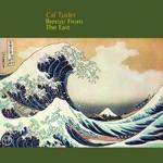 Cal Tjader & Eddie Palmieri - Black Orchid