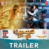 Krishnarjuna Yudham Trailer Single