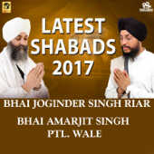Latest Shabads 2017