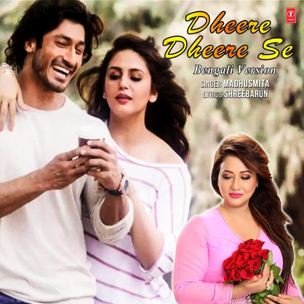 Dheere Dheere Se Bengali Version - Single by Madhusmita & Bhushan Dua