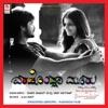 Eradondla Mooru Original Motion Picture Soundtrack EP