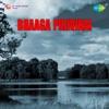 Bhaaga Pirivinai (Original Motion Picture Soundtrack)