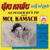 Mol Kamach and Baksey Cham Krong - Pleine Lune
